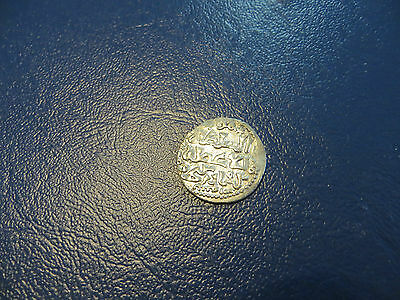 Islamic, Seljuks. Silver coin, age unknown. Probably 13 century. (PP148)