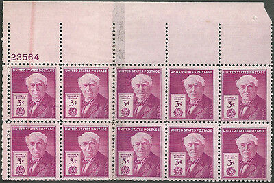 Scott's #945 Plate Block (10) 1st 4 Stamps Double Paper W/Red Ink Line 2 Stamps