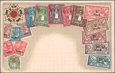 Stamps of Zanzibar on embossed postcard, not a reproduction