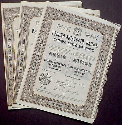 3 x Banque Russo Asiatic 187,5 Rouble St. Petersbourg 1911 uncancelled + coupons