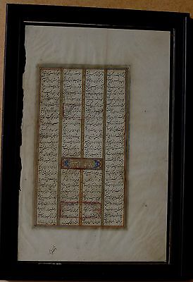 "Antique Persian Illuminated & Painted Caligraphy Pages ""Shahnameh of Ferdowsi"""