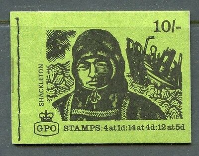 GREAT BRITAIN NOVEMBER 1969 10/- Booklet Complete