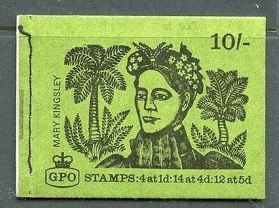 GREAT BRITAIN MAY 1969 10/- Booklet Complete