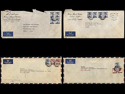 Kuwait 1956 Collection of commercial Covers to Pioneer Oil co In USA