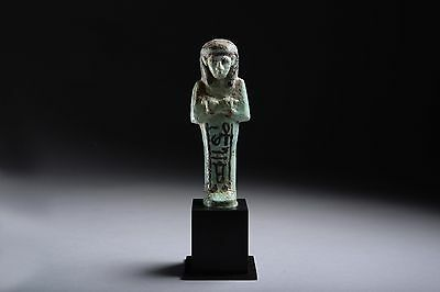 Ancient Egyptian 21st Dynasty Faience Shabti for Ankh-ef-en-Bast - 1077 BC