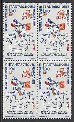 FRENCH ANTARCTIC 1977 FRENCH POLAR EXPLORATION, Block of 4, Mint Never Hinged