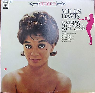 Lp  -  Miles Davis  = Someday My Prince Will Come  (Made In Japan)