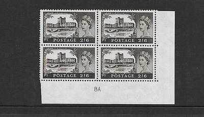Wilding - 2/6d - white paper - plate block of 4 - plate 8A - unmounted mint