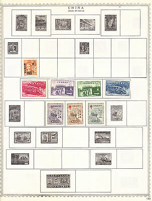 Lot Of 18 China Postage Stamps From Old Collection