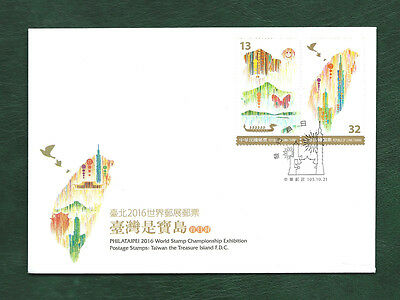 Taiwan 2016 Philataipei stampex se-tenant pair on first day cover FDC