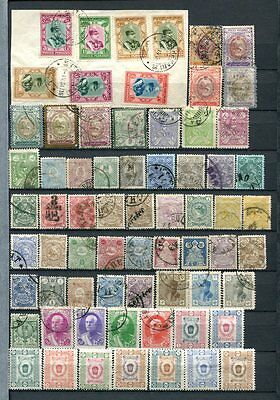 MIDDLE EAST Early M&U COLLECTION 100+ Stamps