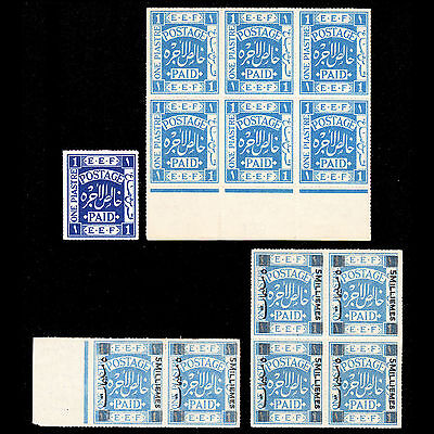 Plastine 1918 first issue 1p single & block of 6, surcharged pair & block of 4 M