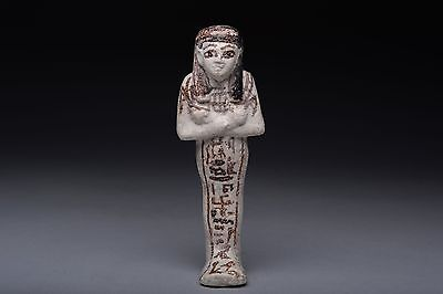 Rare Ancient Egyptian New Kingdom White Faience Shabti for Ta-Mert - 1292 BC
