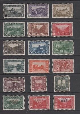 Bosnia 1906 - 1915 Mint Stamps (Gum Stains)
