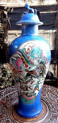 ANTIQUE  19thc CHINESE QING DYNASTY COURTLY LIFE / WARRIOR PANEL  VASE  &  LID