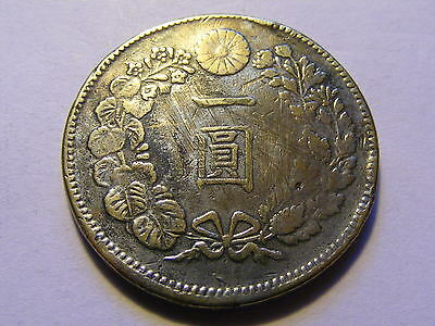 Old China One Yen Novelty coin - 37mm Dia - good Condition