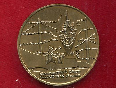 Israel 1934-1964 30Th Anniversary 1St Immigrant Runners # 4736 Of 5,000