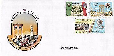 Oman 1986 National Day FDC