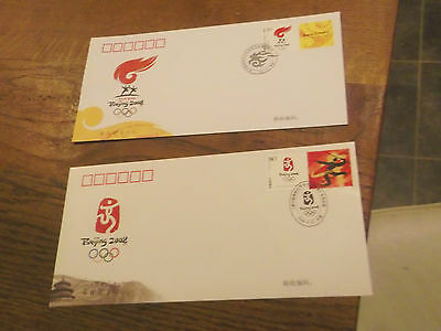 2 Different Beijing 2008 Olympics Postal Covers From 2006 & 2007