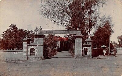 India Bangalore British Soldiers Club Entrance From Road Photo Card