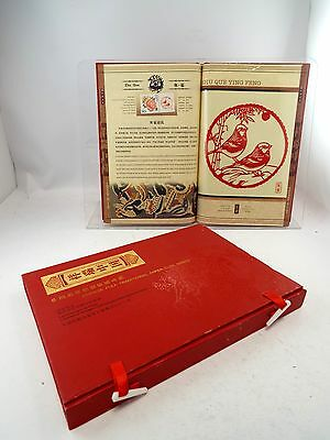 CHINESE FOLK TRADITIONAL PAPER-CUTS SERIES Stunning Album With Stamps - C23