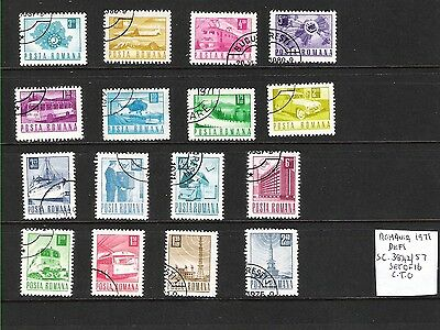 Romania 1971 Definitives used/CTO set of 16