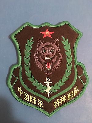 K-9 Chinese Police Shoulder Patch