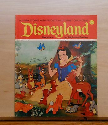Disneyland Magazine #10 - Snow White cover - 1972 Fawcett - large issue