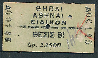QY2903d GREECE Thebes - Athens 2.IX.48