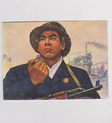 """""""Able To Fight War To Win"""" Propaganda Leaflet 10 China Cultural Revolution AK-47"""
