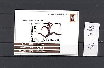 Georgia 1996 MNH s/sh.Olimpic stamps.See scan.
