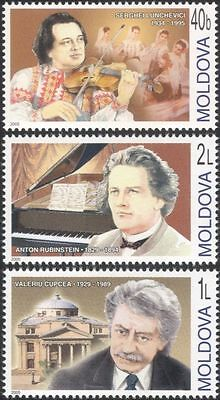 Moldova 2005 Composers/Music/Musicians/Instruments/Piano/Violin 3v set (n45229)