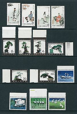 China selection of 14  x stamps  Unmounted Mint MNH  U/M