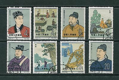 1962 China  Scientists of Ancient China set Stamps Used