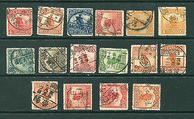 1913/33  China 16 x  Junk stamps Used - Nice Postmarks