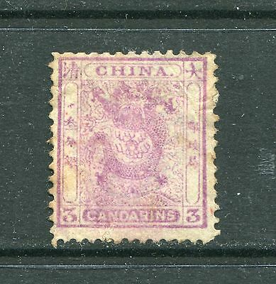 1885  Imperial China 3ca Small Dragon (Mauve) stamp  Used (1)
