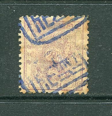 1885  Imperial China 3ca Small Dragon (Mauve) stamp  Used (2)