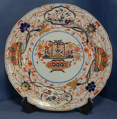"""Spode Stone China 9.75"""" Plate in Pattern 2283 C.1820"""