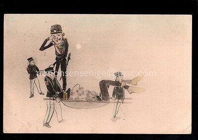 China Russia Japan War Japanese General Weeps Looking At Wounded Pc 1904 - 40