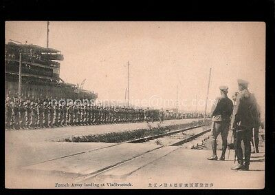 China Guerre Russo-Japanaise Vladivostock French Army Landing Postcard 1904 - 47