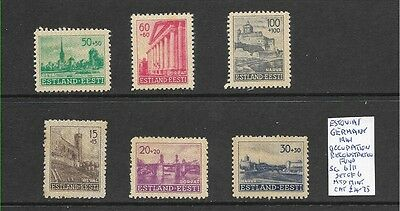 Estonia Germany 1941 Reconstruction Fund set mint