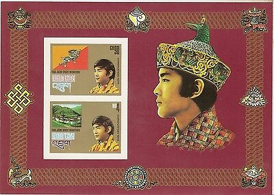 Bhutan 1974 Coronation MS282 MNH (2 Sheets)