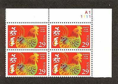 #2720  29 Cent Year Of The Rooster        Mint  Vf Nh  O.g  Plate Block Of 4