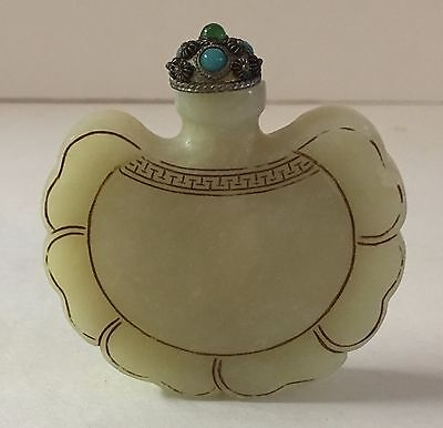Vintage Chinese Asian Oriental Hand Carved Snuff Bottle W/h Blue Green Stone Top