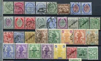 MALTA Early M&U COLLECTION 54 Stamps