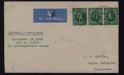 1934 First Day Cover - Kirkwall Orkney Islands to Inverness