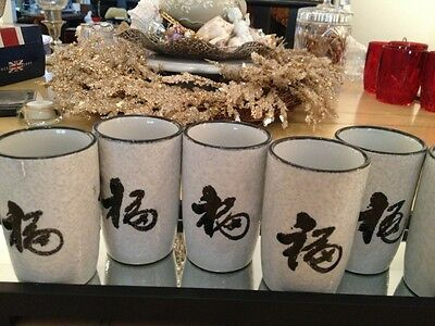 Stunning Set Of Sake Cups Beautiful Hand Painted Black White Mid Century Awesome