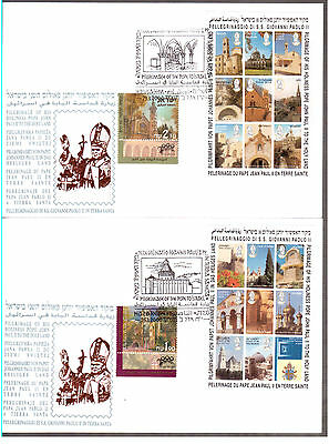 "ISRAEL, ""2000 Pope John Paul II Pilgrimage to The Holy Land"" 5 FDC's Set !!"