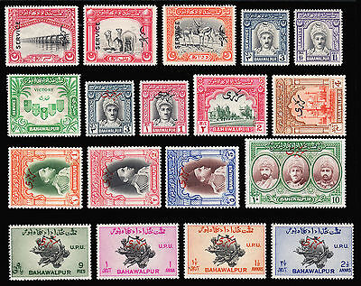 Bahawalpur Official June 1945 to 1949 complete fine MH SG O14/O31 CV £51