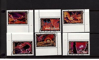 C*BA: 1974 Cosmonautics Day (Science Fiction) SG 2113 - 2118 Set of 6 CTO Stamps